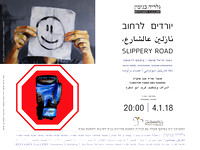 4.1.2018 - Slippery Road, curating: Farid Abu Shakra