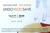 15.5.19 - Shlomit Liver / Undo Redo Save
