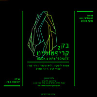 6.8.15 - Back 2 Kryptonite